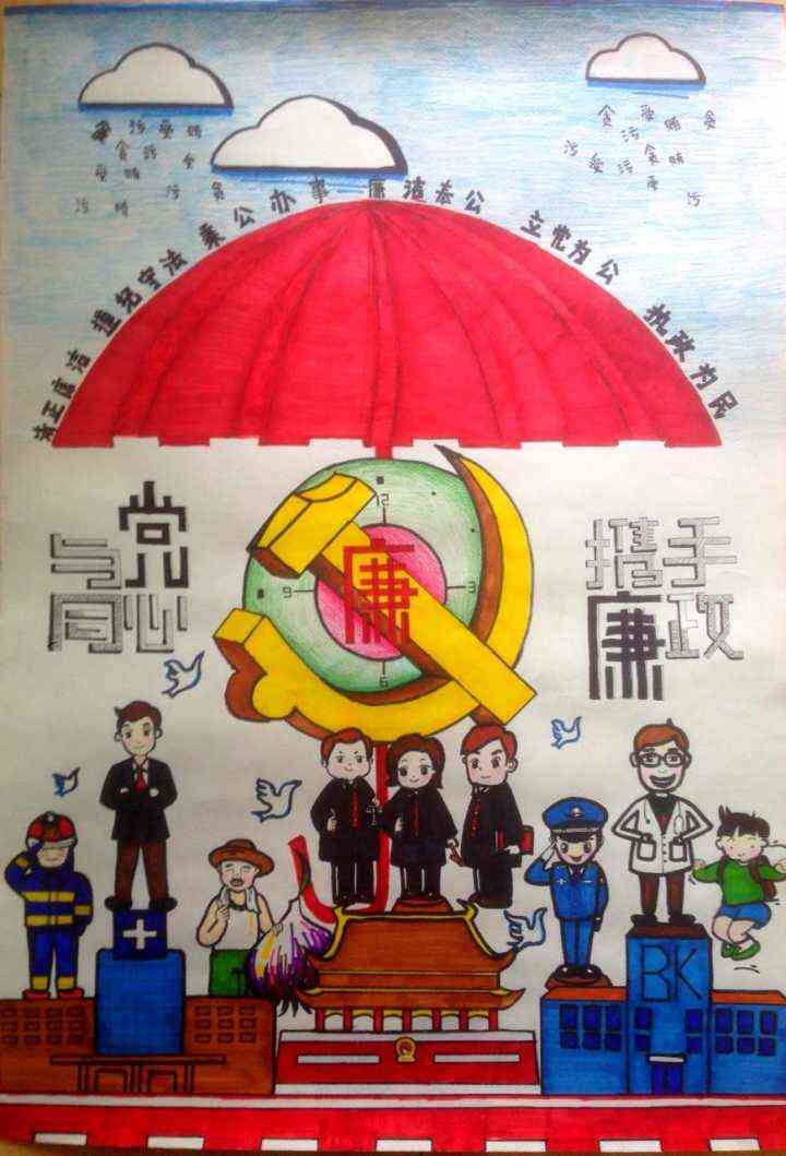 西科大学第九届手绘海报大赛成功举办