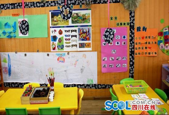 安县实验幼儿园开展班级环境创设教研活动