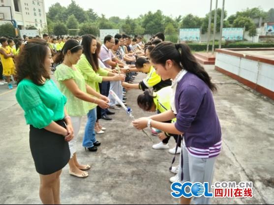 河清初中学生会举行教师节庆祝活动
