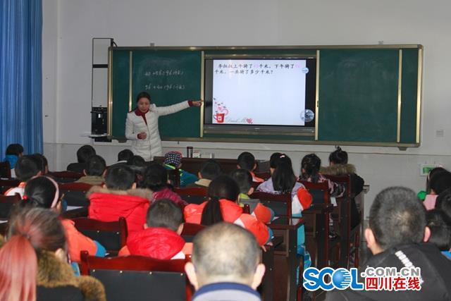 王建老师执教的《圆柱体的体积(一)》