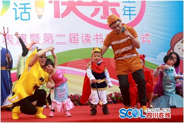安州区实验幼儿园童话剧主题表演暨第二届读书节闭幕