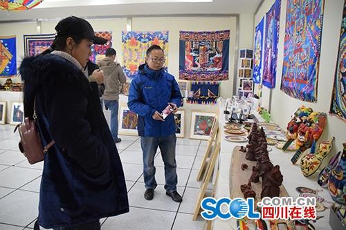 白马藏族民间工艺美术创新开班培训班在绵传承叫小姐日本冲绳攻略图片