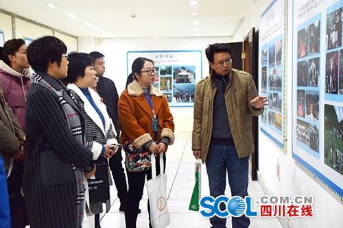 白马藏族民间工艺美术传承创新培训班在绵开班游戏最坑关史上的攻略21图片