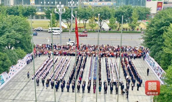 绵阳市庆祝中华人民共和国成立70周年升国旗仪式举行