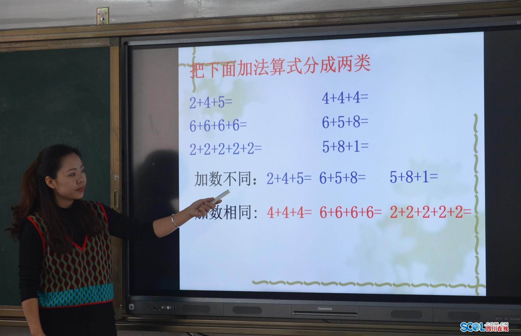 """高新区永安路集体举行青年小学课堂教学大""""比武""""教师小学生演讲图片"""