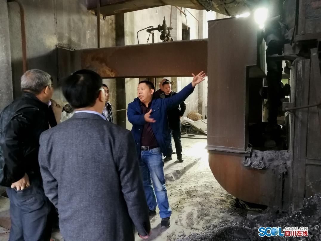 绵阳开展燃煤锅炉淘汰专项检查