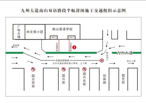 3月2日零时起,绵阳九洲大道这段路将实施半幅交通管制